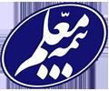 بیمه ایران | خیریه ولی عصر